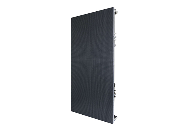 I Series Outdoor LED Screen