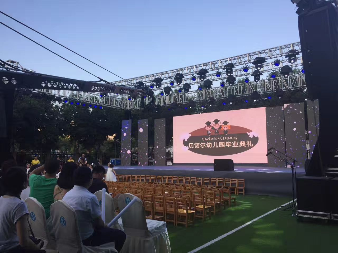 Knowledge of Event Rental LED Screen