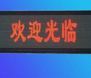 The upgrade direction of LED display technology