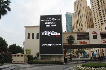 P8 Outdoor LED Display Screen For Advertising In Dubai